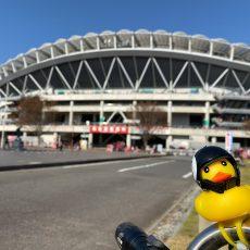 渋滞する試合日は自転車に限る