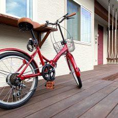 赤い自転車がやってきた